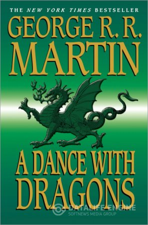 A Dance with Dragons - listen book free online